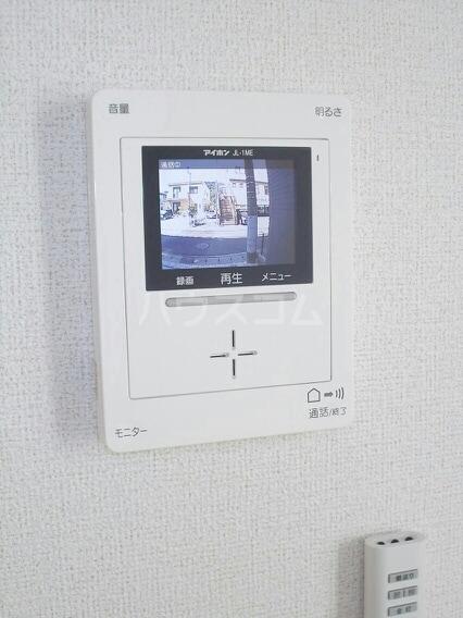 メゾン・フラン 01010号室のセキュリティ