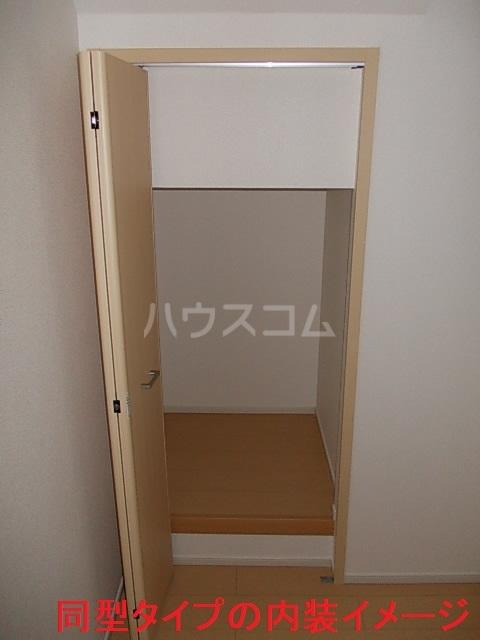 プロムナード 02010号室の収納