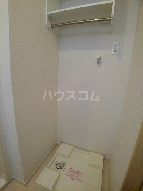 ハピネス K 02010号室のトイレ