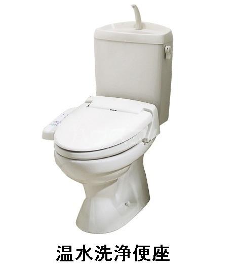 スカイコートⅠ 01010号室のトイレ