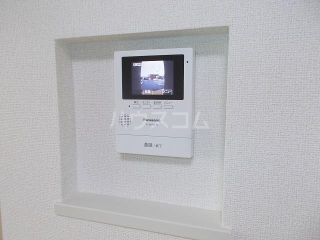 メゾン・ド・コリーヌⅡ 02020号室のセキュリティ