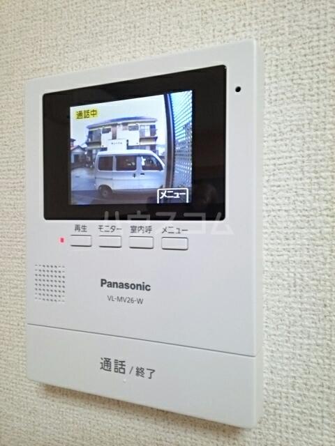 サザンクロス 01010号室のセキュリティ