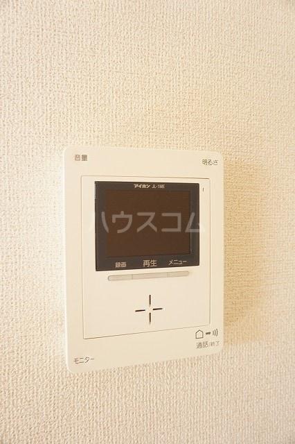 メゾン ブライト B 02030号室のセキュリティ