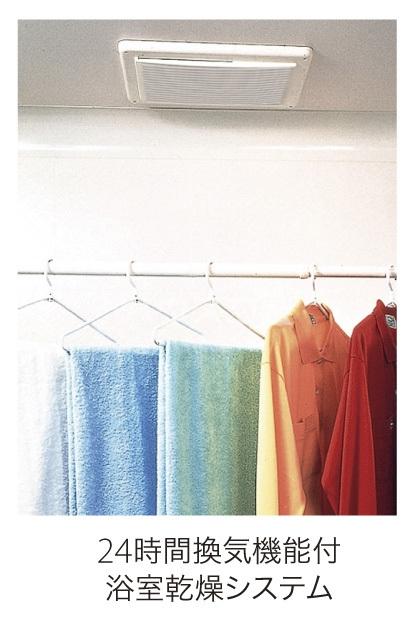 プリマヴェーラ 02010号室の風呂