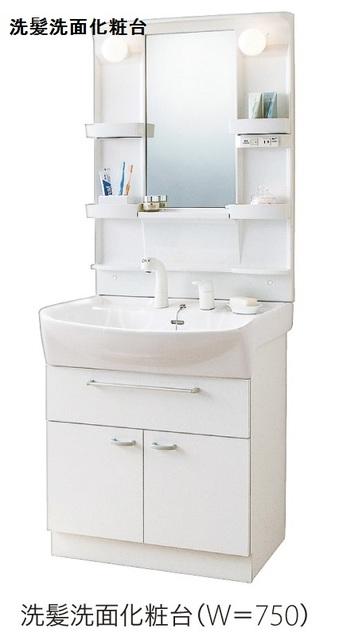 アルコバレーニⅡ 01040号室の洗面所