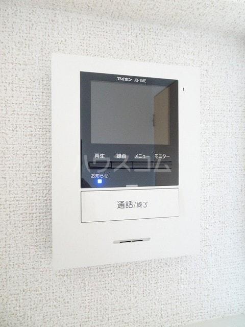 シャンブルSⅠ 02020号室のセキュリティ