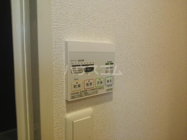 メゾン メルベイユ 01020号室の設備