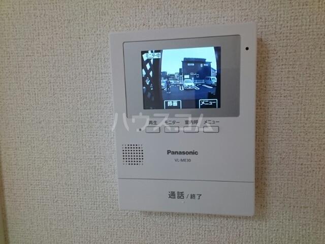 メゾンド・RIN 02030号室のセキュリティ