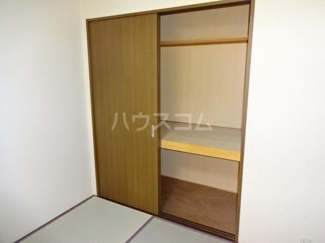シャトーサンタ 201号室のベッドルーム