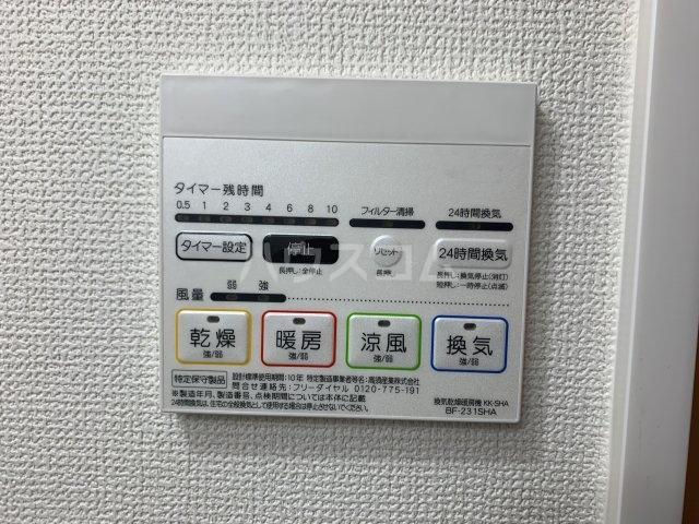 リコルテ sanburaitonesu 302号室の設備
