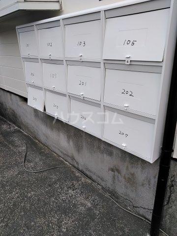 メゾン草薙Ⅲ 106号室の収納