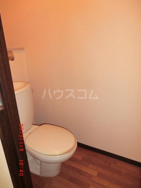エクセレート府中B棟 201号室のトイレ
