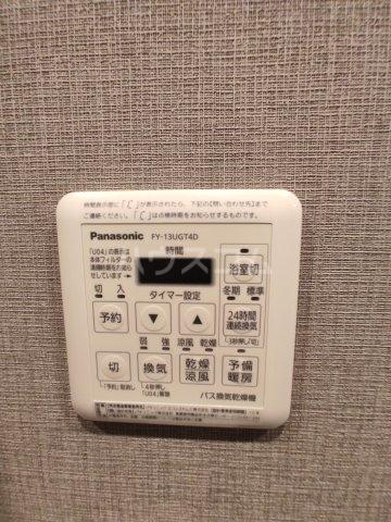 クロスレジデンス蒲田Ⅱ 305号室の設備