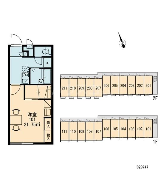 レオパレスSUNURUMA 202号室のその他