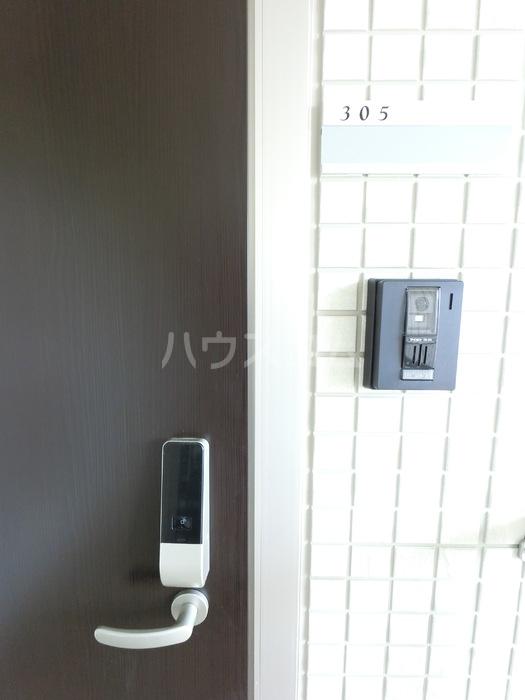 コスタデルソーレ 301号室のセキュリティ