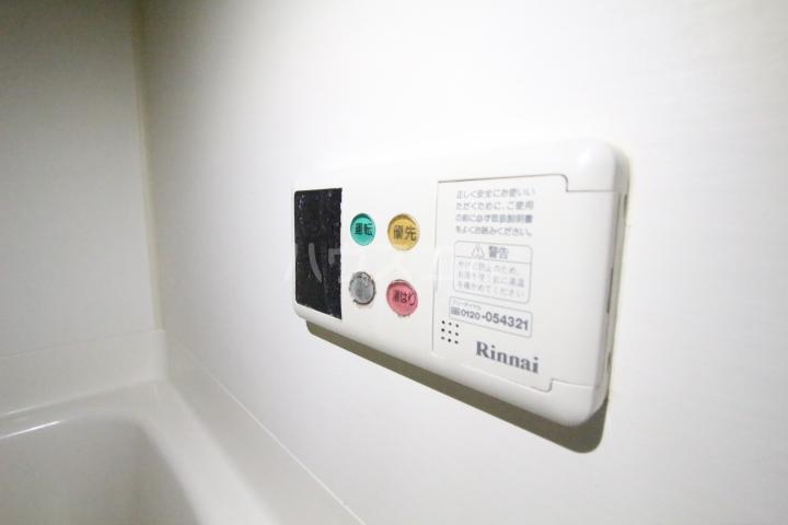 ソシオ豊田小坂本町 113号室のその他共有