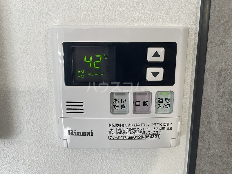 kibinosato 102号室の設備