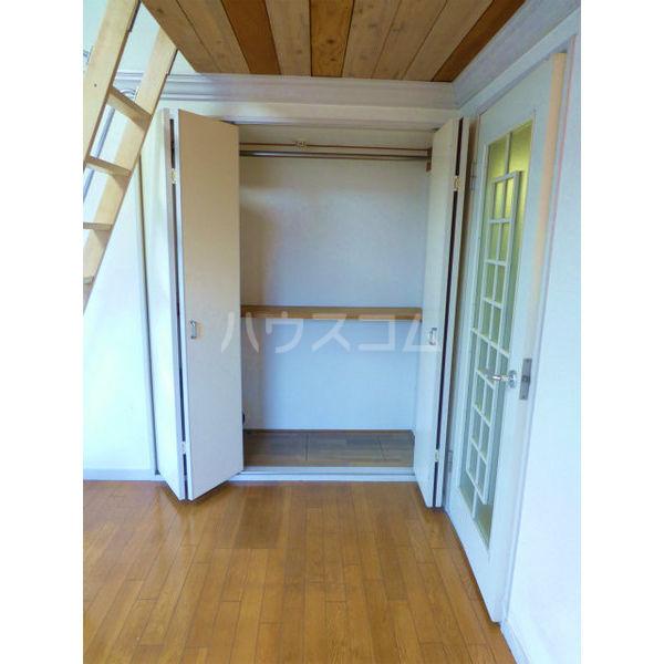 コンフォート花畑 202号室の収納