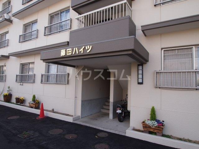 藤田ハイツ 303号室のエントランス
