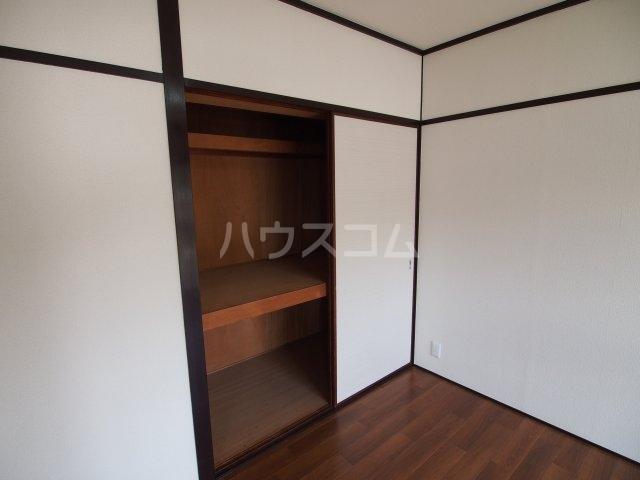 藤田ハイツ 303号室の収納