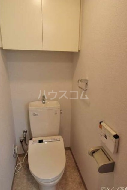 コンフォリア下落合 0405号室のトイレ