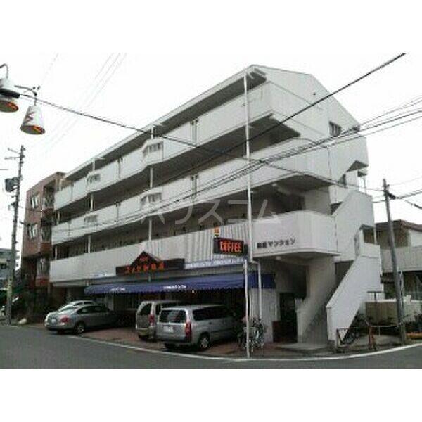柴田マンション外観写真