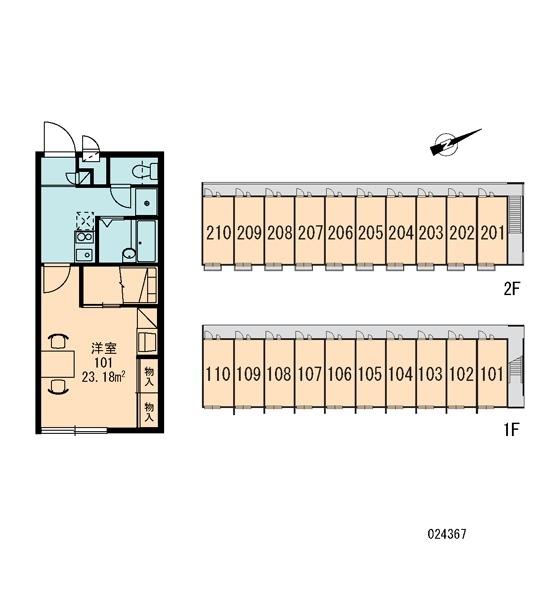 レオパレスサニーハウスうるま 110号室のその他