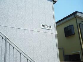 野川コーポの外観