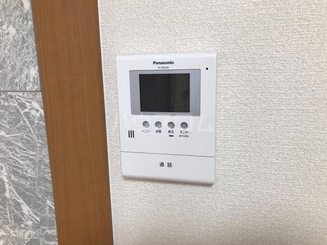 コンフォート・サラ 202号室の設備