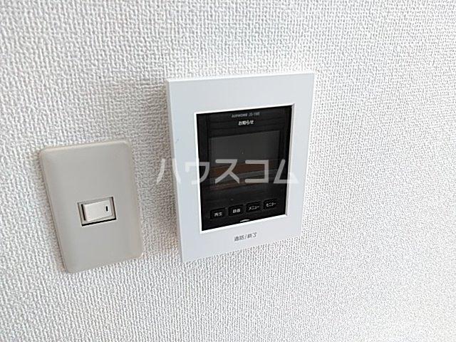 メゾン白鳳 202号室のセキュリティ