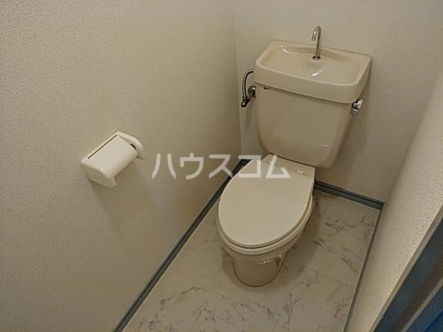 メゾン白鳳 202号室のトイレ
