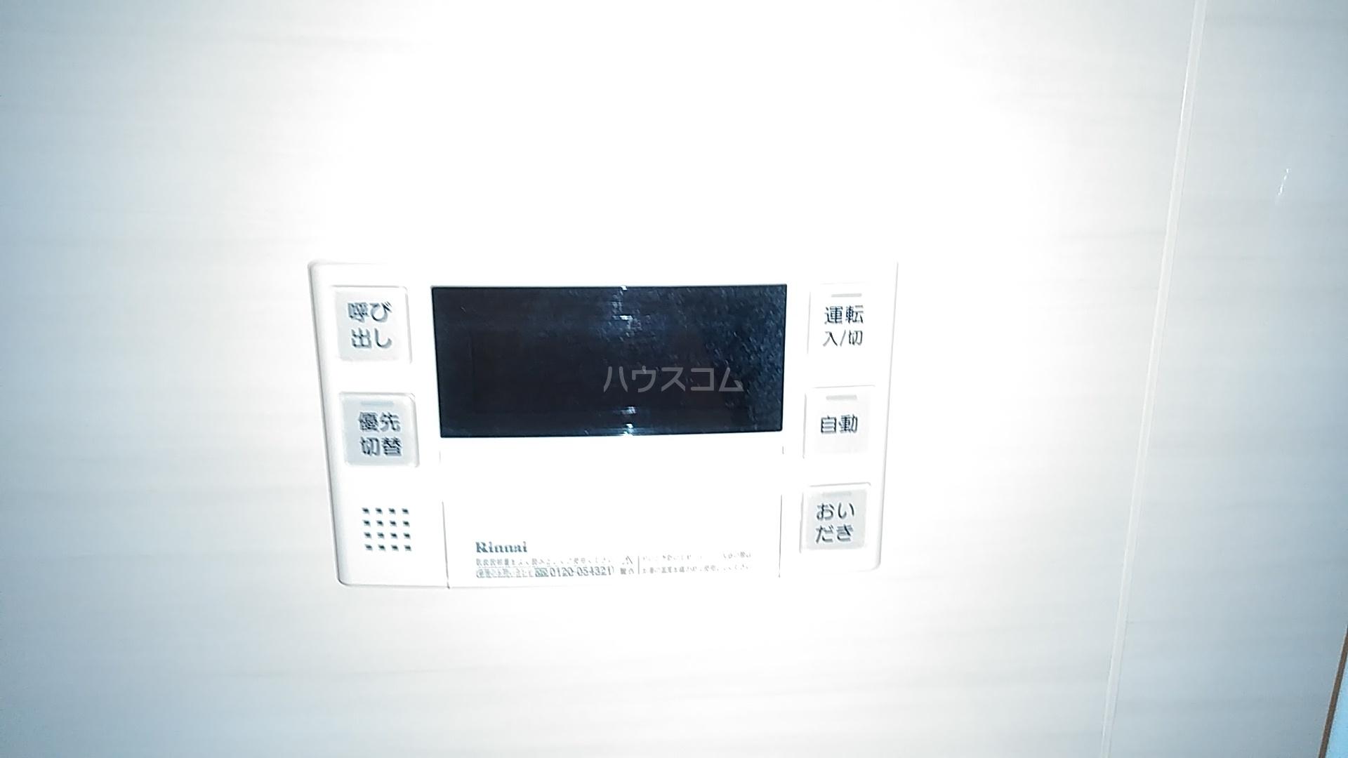 Dーポワール 203号室のセキュリティ