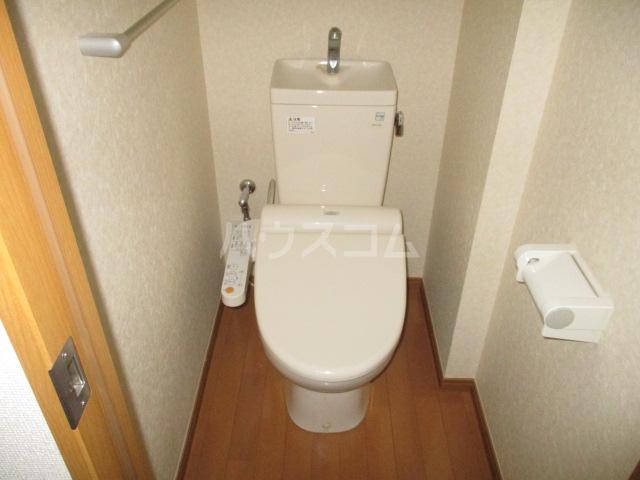 パルナッソス成城 205号室のトイレ