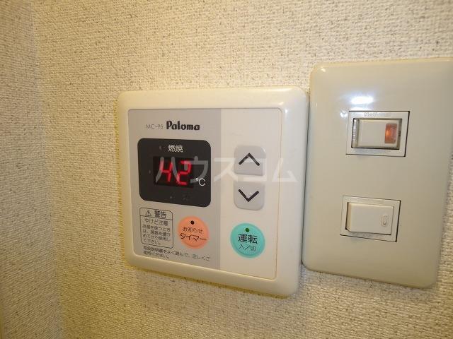 グレース安田 305号室のその他