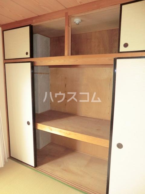 グレース安田 305号室の収納