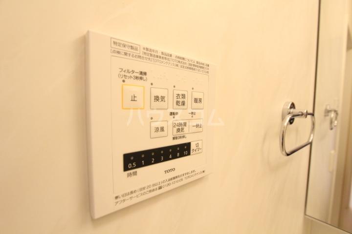ノートルメゾンⅡ 101号室の設備