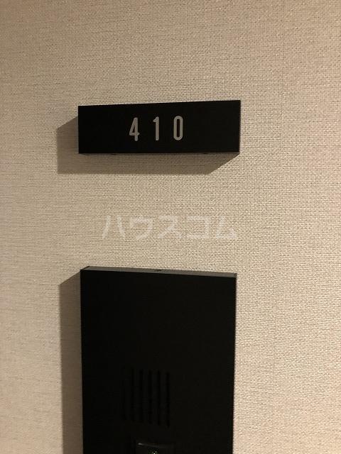 マスターズ ヒル横濱紅葉坂 105号室のその他