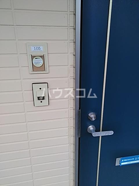 グリンデルⅠ 205号室の玄関