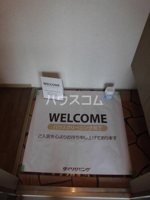 グリーンハイツ尾崎台 A 201号室の玄関