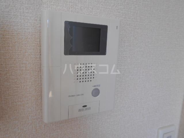オマージュA 203号室のセキュリティ