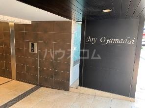ジョイ尾山台 402号室のエントランス