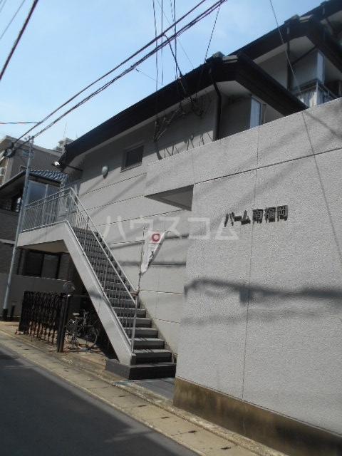 パーム南福岡外観写真