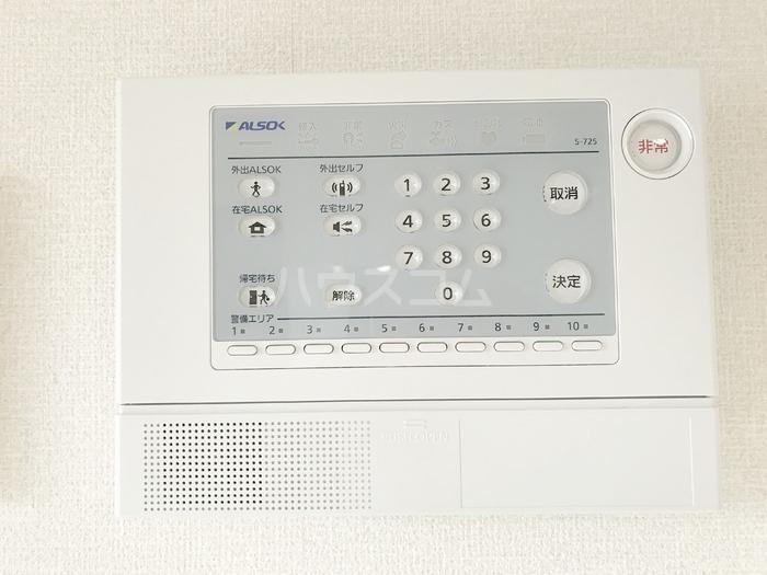 ソル・グランデ 101号室のセキュリティ