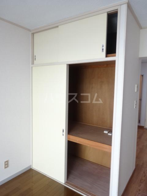 メゾン秀芳 0303号室の収納