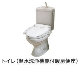 リシェス 01010号室のトイレ