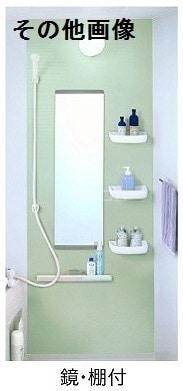リシェス 01010号室の風呂