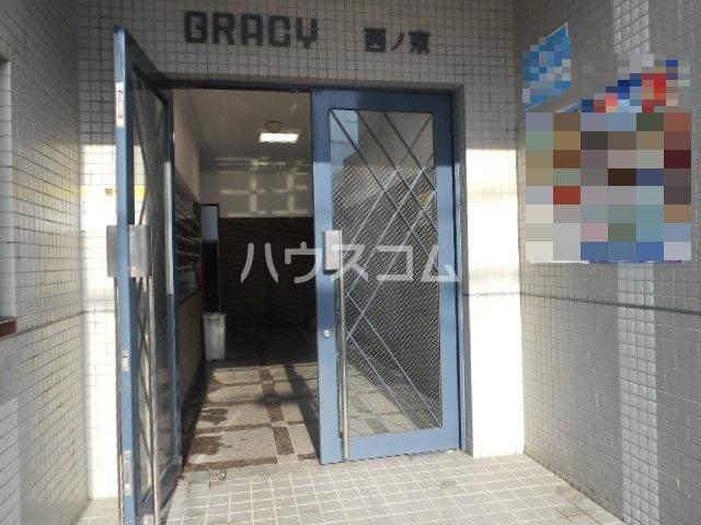 グレーシー西ノ京 302号室のエントランス