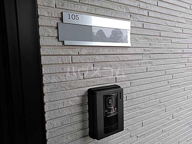 YKホームⅣのセキュリティ
