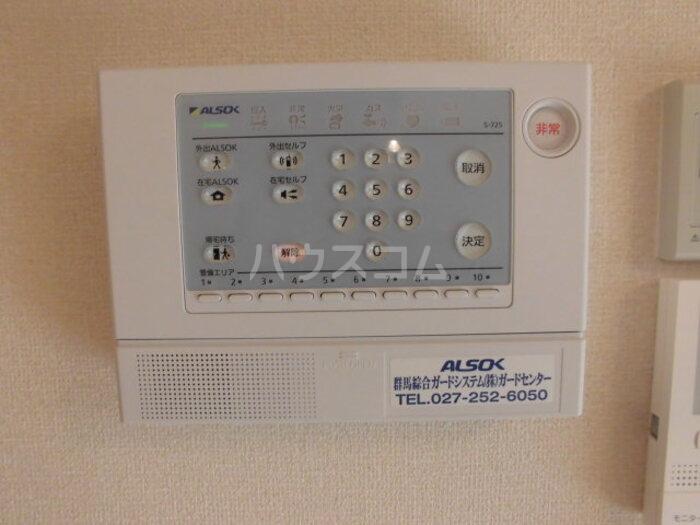 MYNコーポ 103号室のセキュリティ