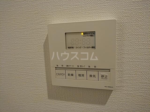 タウンライツ尾山台 103号室の設備